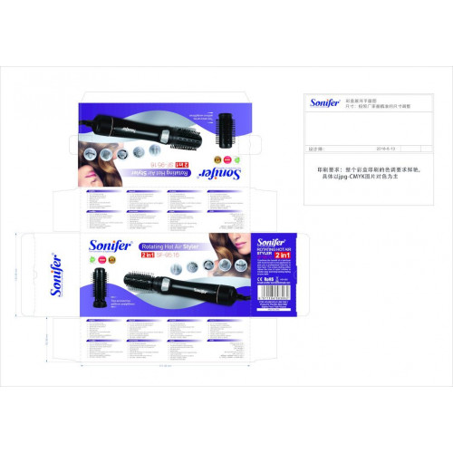 фен-расческа для укладкт волос Sonifer 2в1, 1000w SF-9516