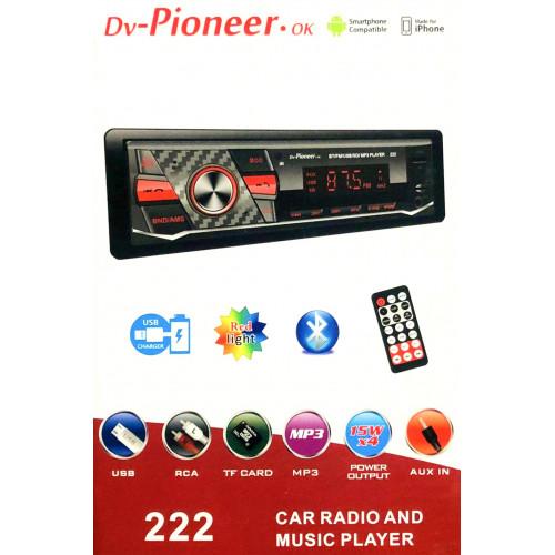 автомагнитола+Bluetooth+USB+AUX+Радио 222