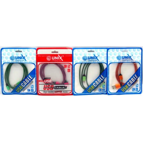 кабель Micro (тряпочный в пакетиках)
