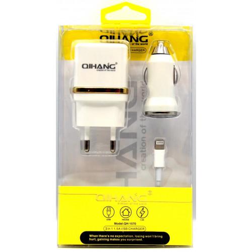набор: кабель+розетка+автозарядка для Iphone QH-1570