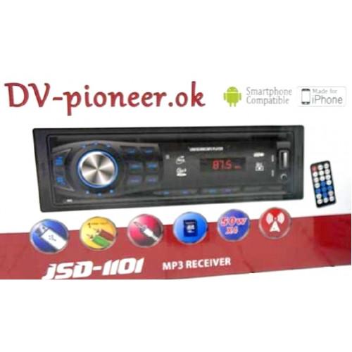 автомагнитола+Bluetooth+USB+AUX+Радио JSD-1101BT