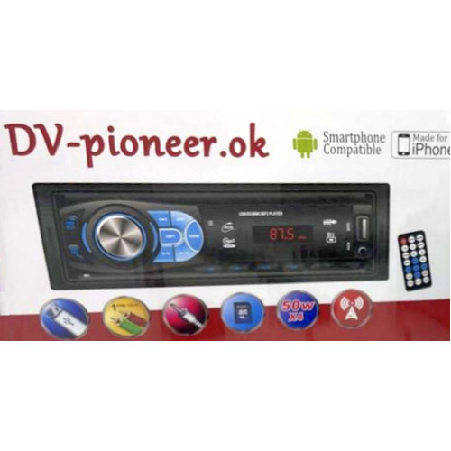 автомагнитола+Bluetooth+USB+AUX+Радио JSD-1105BT