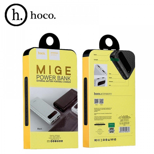 B20A-20000 Mige Power Bank
