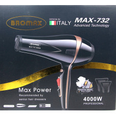 Фен Bromax 4 режима 4000W MAX-732