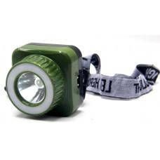 фонарик налобный+аккумулятор+зарядка от сети+3 режима LP-306