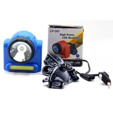 фонарик налобный+аккумулятор+зарядка от сети+3 режима LP-307