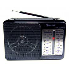 радиоприемник GOLON RX-607 (fm-64)