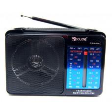радиоприемник GOLON RX-A07 (fm-64)
