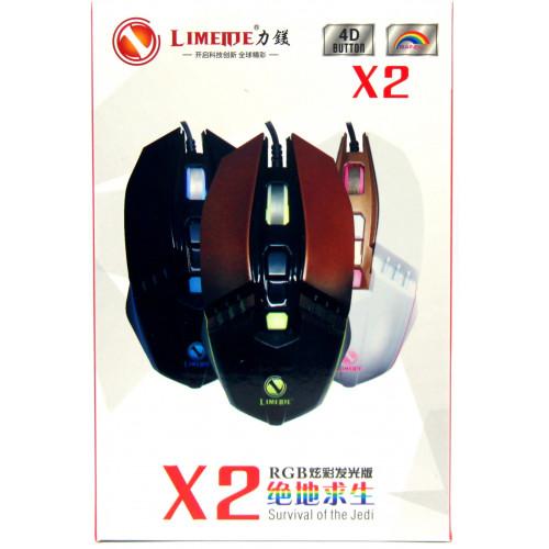мышь проводная-игровая RGB X2