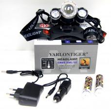 фонарик налобный металлический+аккумулятор+зарядка от сети+авто+ZOOM+4 режима MX-A7-T6