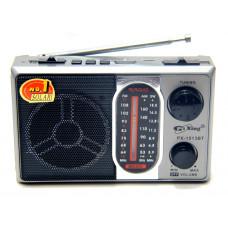 радиоприемник PuXing Bluetooth USB SD фонарик аккумулятор PX-1513BT (fm-64)