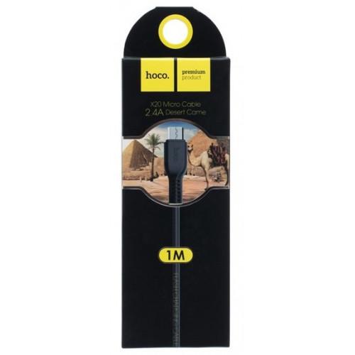 кабель Micro 1метр Hoco X20