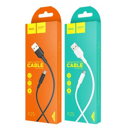 кабель Micro Hoco X25