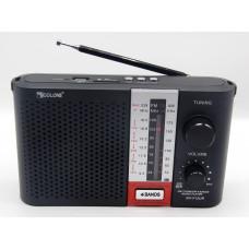 радиоприемник GOLON USB SD аккумулятор RX-F12UR (fm-64)