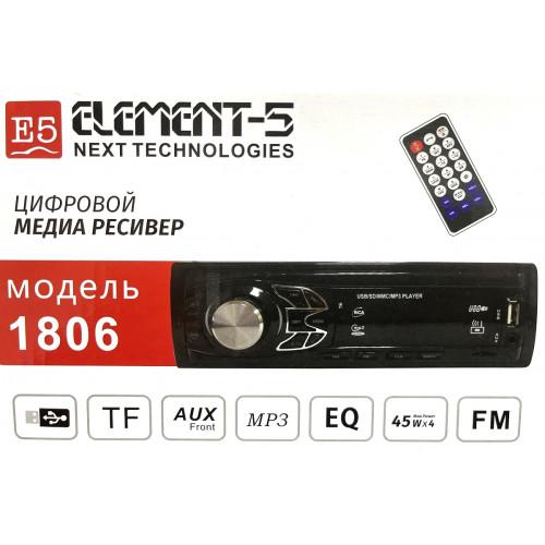 автомагнитола+Bluetooth+USB+AUX+Радио 1806
