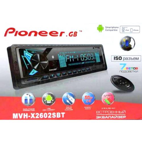 автомагнитола+Bluetooth+USB+AUX+Радио MVH-X2602SBT
