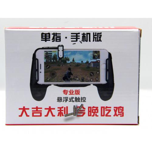 геймпад для телефона XPZ01