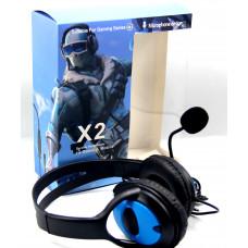 игровые наушники проводные+микрофон X2