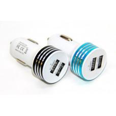 авто зарядка 2 USB, 1A+2,1A (A8) (металлический,полосатый)