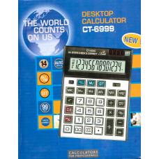 калькулятор CT-6999