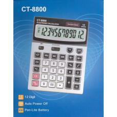 калькулятор CT-8800