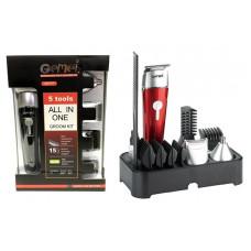 машинка для стрижки волос 5в1 Gemei GM-571