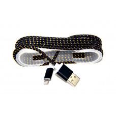 кабель для iphone 5 6 (тряпочный)