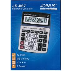 калькулятор JS-867
