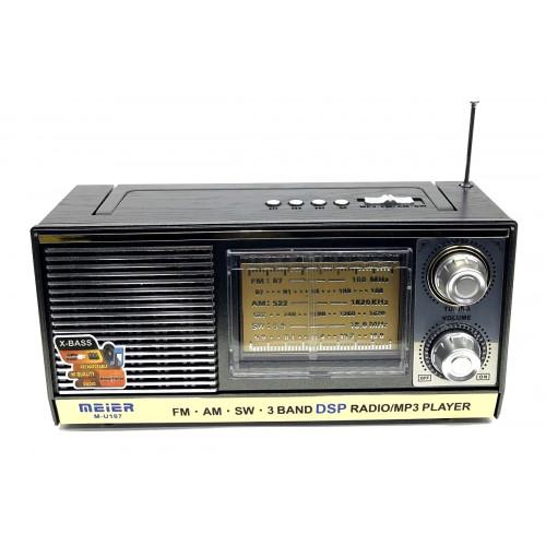 радиоприемник ретро Meier USB SD аккумулятор M-U107