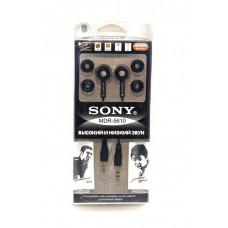 наушники 2 штекера насадки SONY MDR-5610