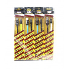 кабель Micro в упаковке NGY-173