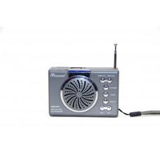 радиоприемник MASON+USB+аккумулятор R-2420