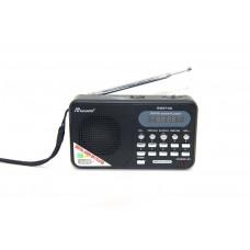 радиоприемник MASON+USB+аккумулятор+дисплей R-2740