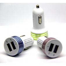 авто зарядка 2 USB, 1A+2,1A полосатая (A8)